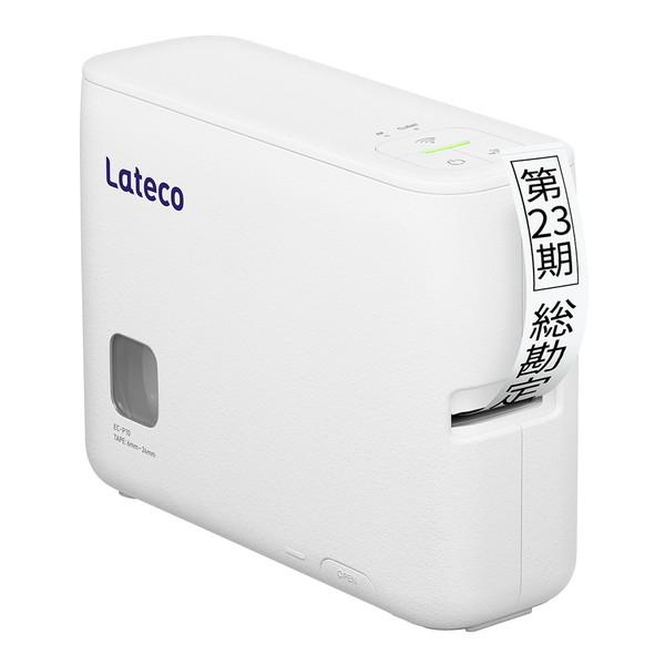 パソコン スマートフォン向けソフト LABEL DESIGN 正規逆輸入品 MAKER 対応のラベルライター EC-P10 カシオ Lateco CASIO 高品質 ラベルライター