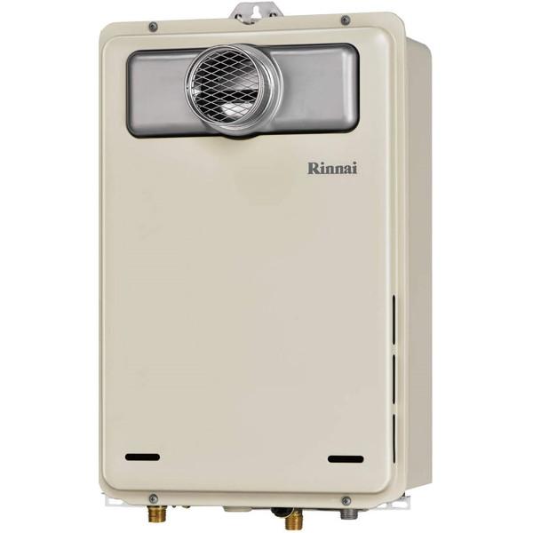 【送料無料】Rinnai RUX-A1616T-E-13A [ガス給湯器(都市ガス用)給湯専用 屋外壁掛・PS扉内設置型 16号]