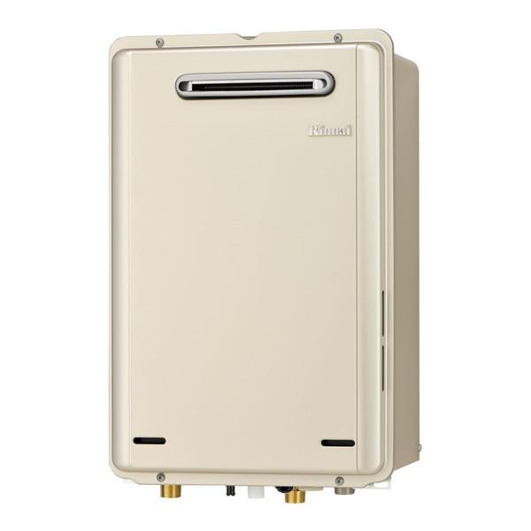 【送料無料】Rinnai RUX-E2406W-LP エコジョーズ [ガス給湯器(プロパンガス用 24号 屋外壁掛型)]