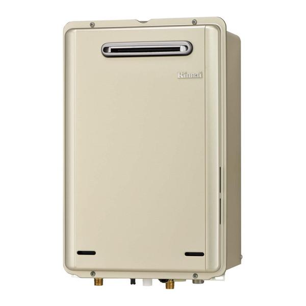 【送料無料】Rinnai RUX-E1616W-LP エコジョーズ [ガス給湯器(プロパンガス用 16号 屋外壁掛型)]