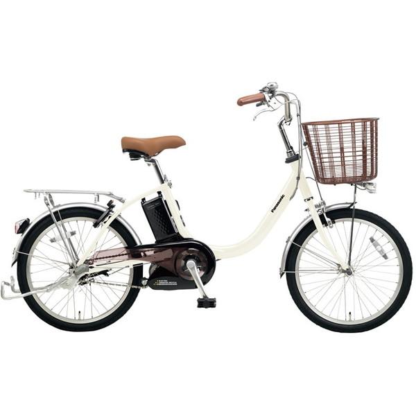 【送料無料】PANASONIC BE-ELLS032-F オフホワイト ビビ・LS [電動自転車(20インチ・内装3段変速)]【同梱配送不可】【代引き不可】【本州以外配送不可】