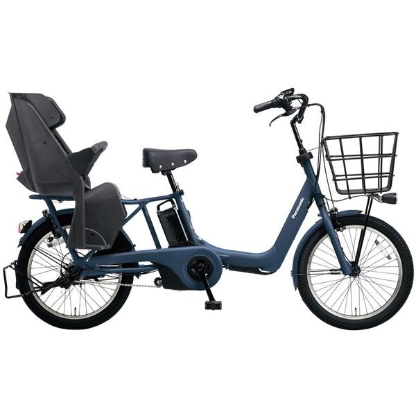 【送料無料】PANASONIC BE-ELA03-AV マットネイビー ギュット・アニーズ [電動自転車(20インチ・内装3段変速)]【同梱配送不可】【代引き不可】【本州以外配送不可】