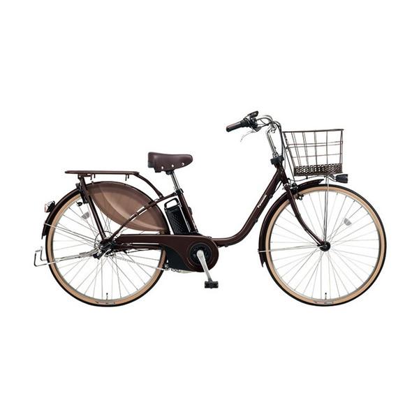 【送料無料】PANASONIC BE-ELDS634-T ビターブラウン ビビスタイル [電動アシスト自転車(26インチ・内装3段)]【同梱配送不可】【代引き不可】【本州以外配送不可】