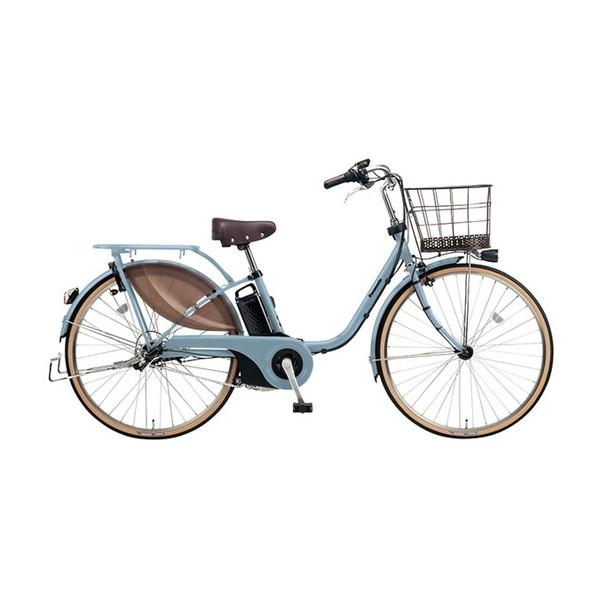 【送料無料】PANASONIC BE-ELDS634-V2 マットブルーグレー ビビスタイル [電動アシスト自転車(26インチ・内装3段)]【同梱配送不可】【代引き不可】【本州以外配送不可】