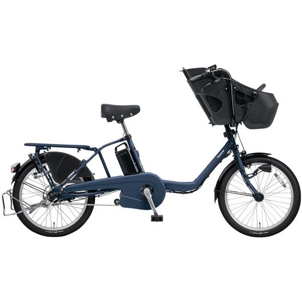 【送料無料】PANASONIC BE-ELMD034-V2 マットネイビー ギュット・ミニ・DX [電動自転車(20インチ・内装3段変速)]【同梱配送不可】【代引き不可】【本州以外配送不可】