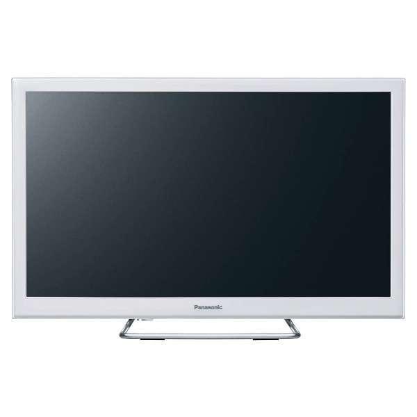 【送料無料】PANASONIC TH-24ES500-W ホワイト VIERA [24V型地上・BS・110度CSデジタルハイビジョンLED液晶テレビ]