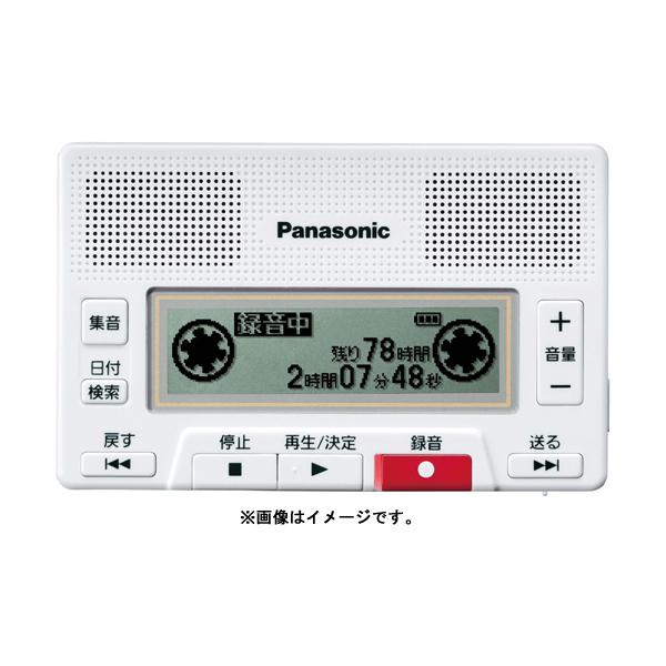 【送料無料】PANASONIC RR-SR350-W ホワイト [ICレコーダー (8GB)]