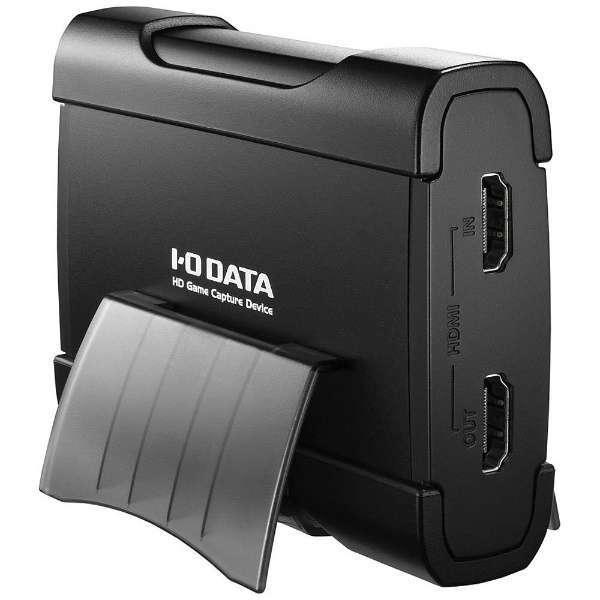 【送料無料】IODATA GV-USB3/HD [ソフトウェアエンコード HDMIキャプチャー]