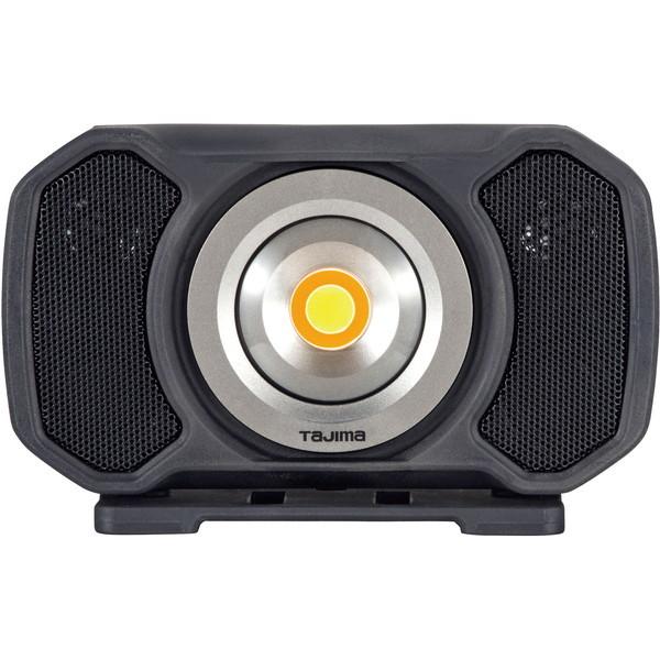 【送料無料 Bluetooth®対応 ラジオ】タジマ R151 スピーカー搭載 LEDワークライト Bluetooth®対応 音楽再生 ラジオ スマホ充電可能 スマホ充電可能 モバイルバッテリー 防じん 防水(IP65), グリーンパックス館:0598e898 --- sunward.msk.ru