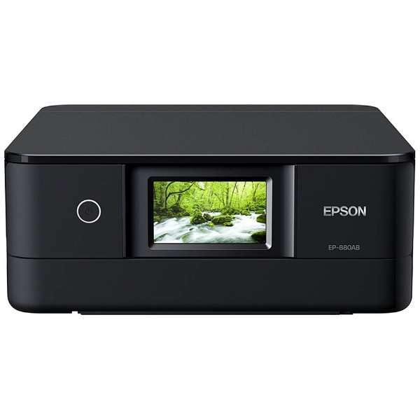 【送料無料】EPSON EP-880AB ブラック Colorio(カラリオ) [インクジェット複合機(A4カラープリント対応・コピー/スキャナ)]【同梱配送不可】【代引き不可】【沖縄・離島配送不可】