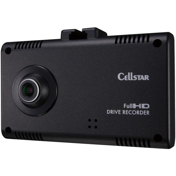 【送料無料】セルスター CSD-570FH ドライブレコーダー GPSアンテナ内蔵 2.4インチタッチパネル液晶 Full HD画質 駐車中も安心 パーキングモード機能搭載 フルハイビジョン録画対応 メイドインジャパン 三年保証 レーダー相互通信対応