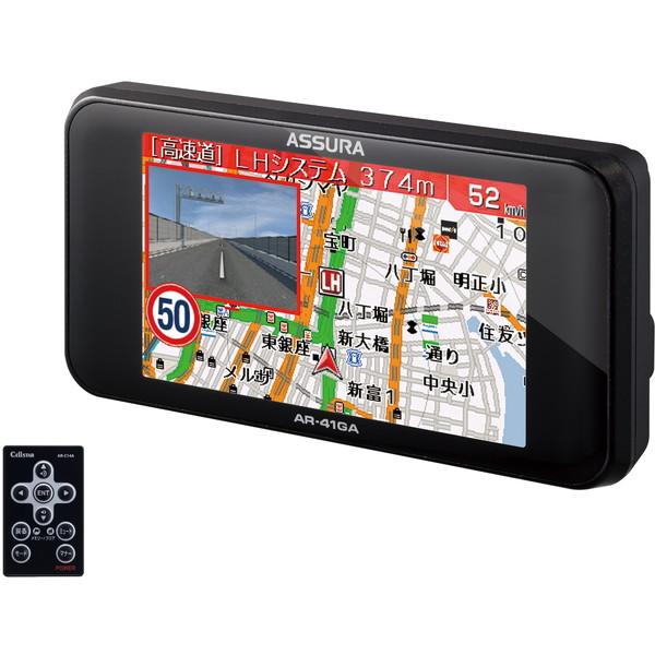 【送料無料】CELLSTAR [GPS内蔵 AR-41GA AR-41GA ASSURA(アシュラ) [GPS内蔵 レーダー探知機], 高品質ルース専門 おもしろ宝石:f8f3d22b --- sunward.msk.ru