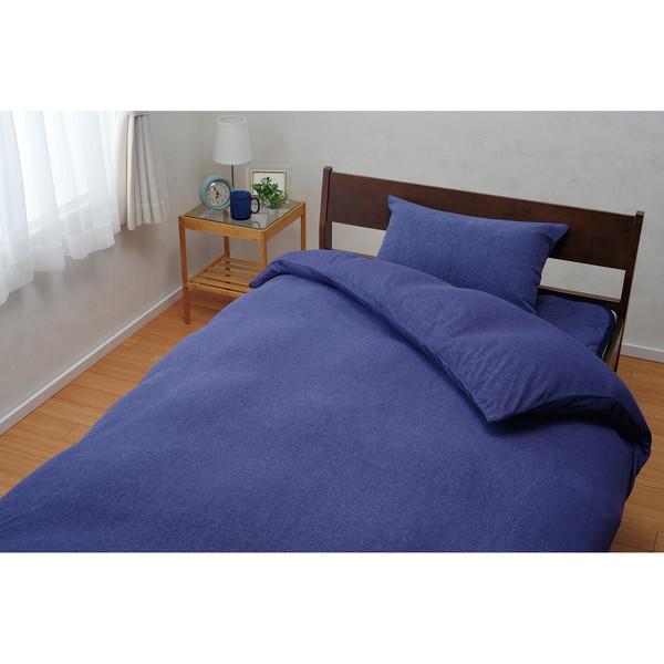 この商品は 高品質新品 ファブリーズ規定の消臭効果基準をクリアした素材を使用し 消臭機能と抗菌機能をダブルで発揮する寝具シリーズです 西川 ファブリーズライセンス寝具 日時指定 ピローフィットケース 520962845 消臭 63×43cm ネイビー 大きめサイズ