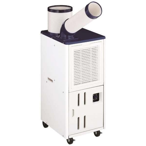 排熱を遠ざける排気ダクト ハイアール JA-SPH25K-W ホワイト スポットエアコン 授与 排気ダクト付 床置型 スポット 冷房専用 風量切替 工事不要 キャスター付き 床置き クーラー 作業場 エアコン移動式 熱中症対策 排気ダクト 暑さ対策 ガレージ 送料込 配管工事不要