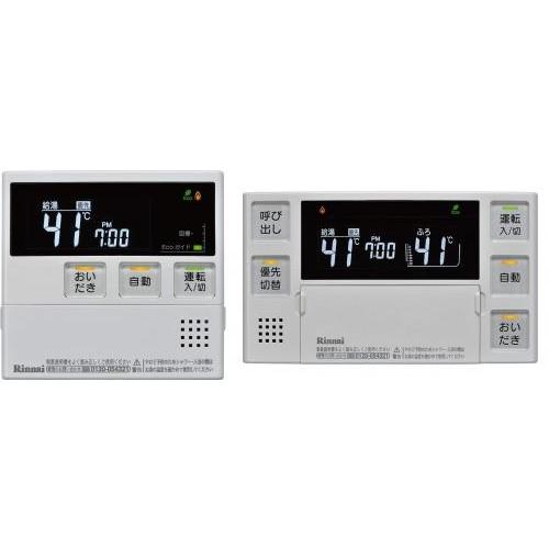 【送料無料】Rinnai MBC-220V(A) [リモコンセット(浴室リモコン+台所リモコン) 標準タイプ]