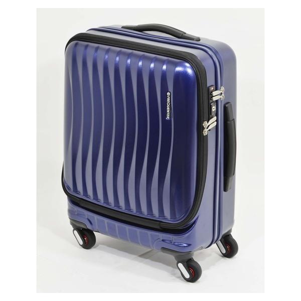【送料無料】エンドー鞄 1-215-NV FREQUENTER Clam_A ストッパー付フロントオープンキャリー52cm コン [スーツケース(49L)]