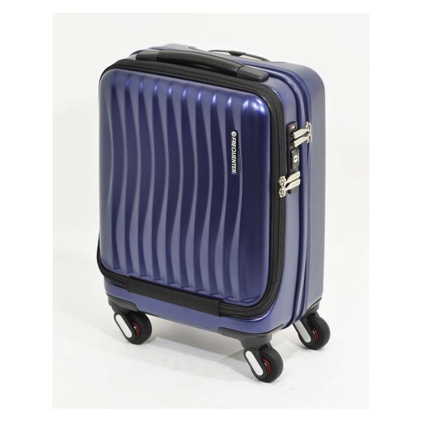 【送料無料】エンドー鞄 1-217-NV FREQUENTER Clam_A ストッパー付フロントオープンキャリー41cm コン [スーツケース(23L)]