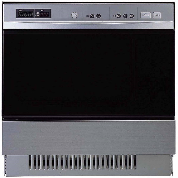 【送料無料】NORITZ NDR514CST-LP ステンレス 高速オーブン [ビルトインガスオーブン(プロパンガス用/48L)]