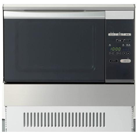 【送料無料】NORITZ NDR320CLK-LP シルバー 高速オーブン [ビルトインガスオーブン(プロパンガス用・ローカウンター用/35L)]