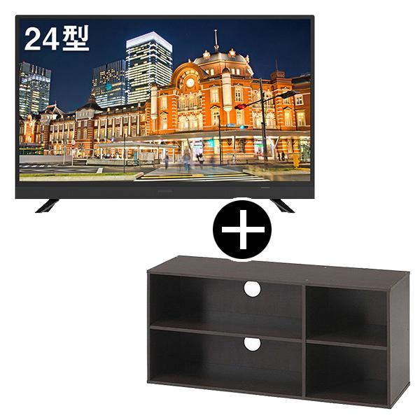 【送料無料】maxzen J24SK03 テレビ台セット [24V型 地上・BS・110度CSデジタルハイビジョン液晶テレビ]