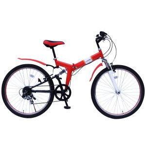 【送料無料】FIELD CHAMP MG-FCP266E [26インチ折畳MTBルック自転車]【同梱配送不可】【代引き不可】【沖縄・北海道・離島配送不可】