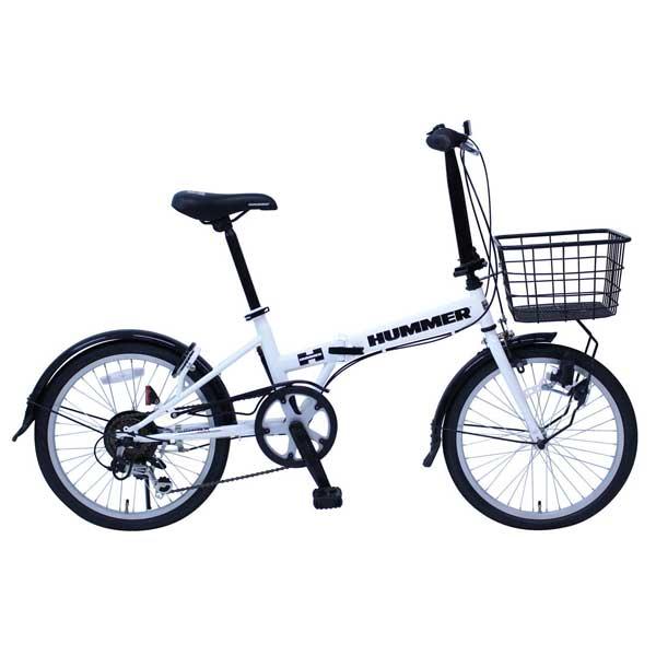 【送料無料】ハマー MG-HM206F-RL ホワイト [折りたたみ自転車(20インチ・6段変速)]【同梱配送不可】【代引き不可】【沖縄・北海道・離島配送不可】
