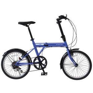 【送料無料】ミムゴ MG-G206NF-BL ブルー [ノーパンク20インチ折畳自転車]【同梱配送不可】【代引き不可】【沖縄・北海道・離島配送不可】