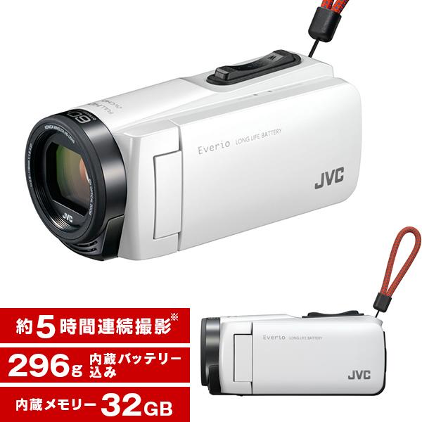 【送料無料】JVC (ビクター/VICTOR) ビデオカメラ 32GB 大容量バッテリー GZ-F270-W ホワイト Everio(エブリオ) 約4.5時間連続使用可能 長時間録画 運動会 旅行 アウトドア 学芸会 小さい 小型 卒園 入園 卒業式 入学式 結婚式 出産 成人式 海 プール