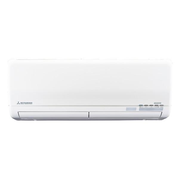 日本の寒冷地の冬をパワフルに暖めるハイスペックモデル 三菱重工 SRK25SXK2 ファインスノー 2019年 暖ガンビーバーエアコン エアコン 寒冷地モデル 公式通販 セール特価品 SXKシリーズ 単相200V 主に8畳用