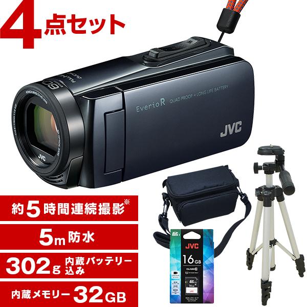 【送料無料】JVC(ビクター) ビデオカメラ 32GB 大容量バッテリー GZ-R470-H アイスグレー Everio R 三脚&バッグ&メモリーカード(16GB)付きセット 旅行 卒園 入園 卒業式 入学式 成人式 結婚式 出産 小さい 思い出 野球 サッカー 釣り アウトドア