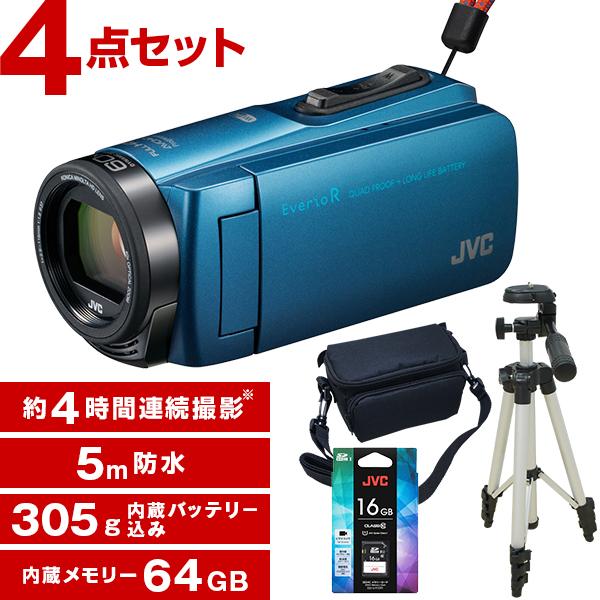 【送料無料】JVC(ビクター)ビデオカメラ 64GB 大容量バッテリー GZ-RX670-A アクアブルー Everio R 三脚&バッグ&メモリーカード(16GB)付きセット 長時間録画 旅行 成人式 卒園 入園 卒業式 入学式に必要なもの 結婚式 出産 アウトドア 学芸会 小型 小さい