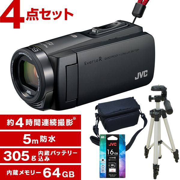 【送料無料】JVC(ビクター) ビデオカメラ 64GB 大容量バッテリー GZ-RX670-B マットブラック Everio R 三脚&バッグ&メモリーカード(16GB)付きセット 長時間録画 運動会 学芸会 旅行 アウトドア 卒園 入園 卒業式 入学式 成人式 結婚式 出産 小型 小さい