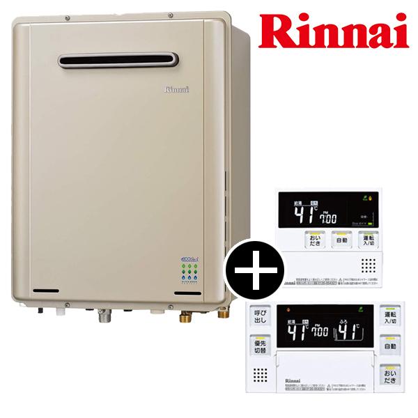 【送料無料】Rinnai RUF-E2405SAW(A)-13A シャンパンメタリック エコジョーズ + 浴室・台所リモコンセット [ガス給湯器(都市ガス用) 屋外壁掛型 オート 24号]