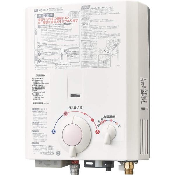 NORITZ GQ-531W-LP 531シリーズ [ガス小型湯沸器(LPガス用・5号・給湯専用・台所専用・屋内壁掛形)]
