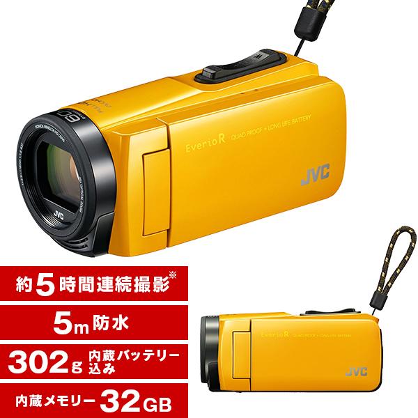 【送料無料】JVC (ビクター/VICTOR) GZ-R470-Y マスタードイエロー [フルハイビジョンメモリービデオカメラ(32GB)(フルHD)] Everio R(エブリオ) 約5時間連続使用のロングバッテリー 運動会 学芸会 旅行 アウトドア 結婚式 出産 成人式