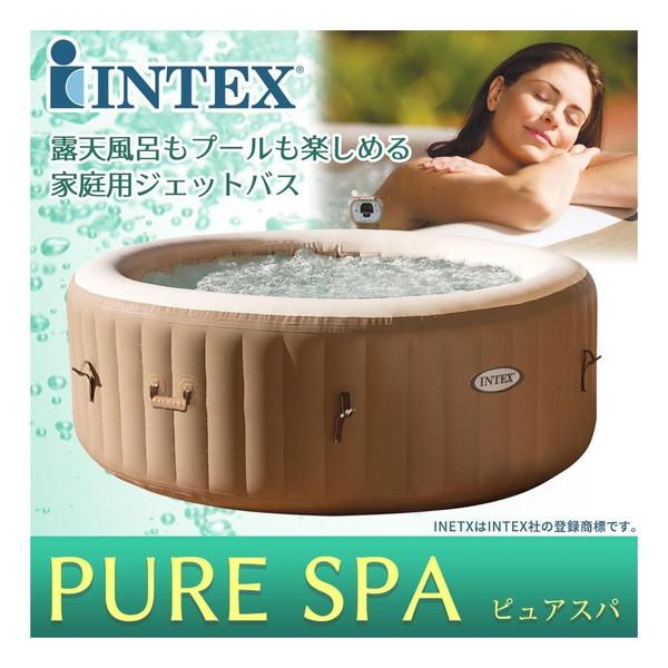 【送料無料】INTEX 28403 ピュアスパ [ジェットバス]