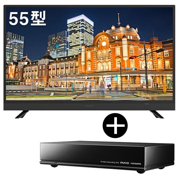 【送料無料】maxzen J55SK03 + 録画用USB外付けハードディスク(1TB)セット [55V型 地上・BS・110度CSデジタルフルハイビジョン液晶テレビ]