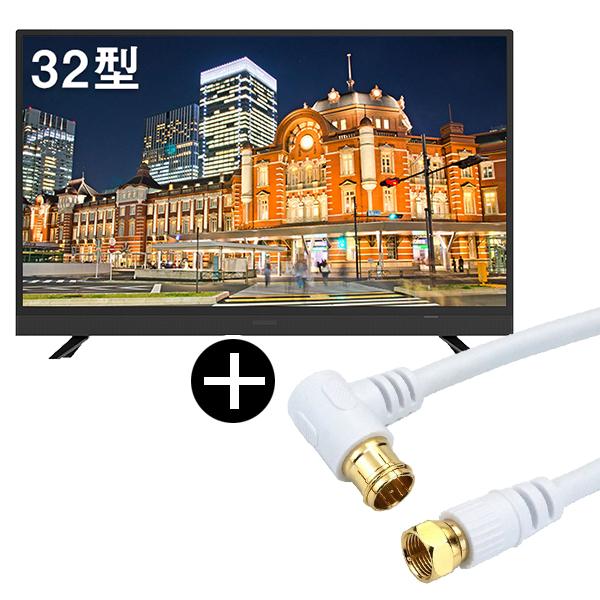 【送料無料】maxzen J32SK03 + アンテナケーブルセット [32V型 地上・BS・110度CSデジタルハイビジョン液晶テレビ]