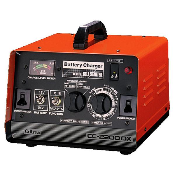 【送料無料】CELLSTAR CC-2200DX [バッテリー充電器]
