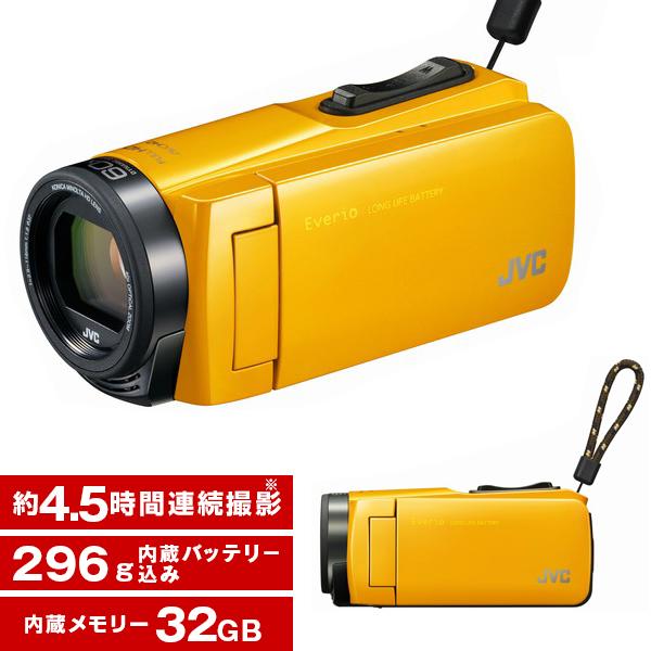 【送料無料】JVC (ビクター/VICTOR) GZ-F270-Y マスタードイエロー Everio [フルハイビジョンメモリービデオカメラ(32GB)(フルHD)] 約4.5時間連続使用のロングバッテリー 長時間録画 旅行 成人式 卒園 入園 卒業式 入学式 結婚式 出産 アウトドア 学芸会 小型 小さい