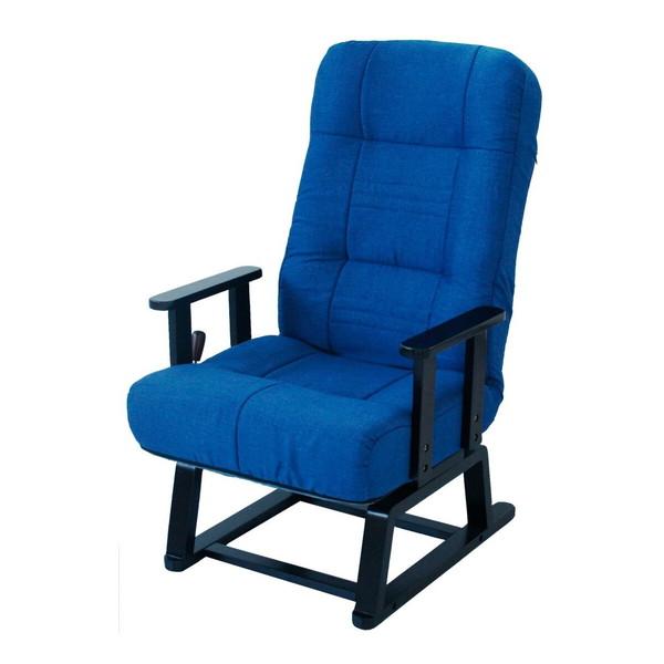 【送料無料】ヤマソロ 83-992 コイルバネ回転高座椅子 晶 (BL) ブルー【同梱配送不可】【代引き不可】【沖縄・北海道・離島配送不可】