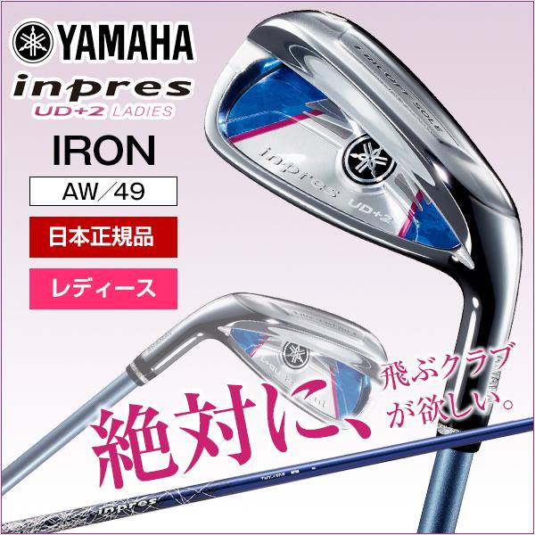 【送料無料】YAMAHA(ヤマハ) インプレス(2017) UD+2 レディース単品アイアン オリジナルカーボン TX-417i AW フレックス:L 【日本正規品】