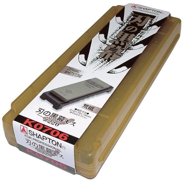 刃の黒幕シリーズは刃物の種類と材質により砥石を細分化し 早割クーポン 刃物それぞれにあった研削力 高級な 砥ぎ感触 仕上がりを追求した砥石です シャプトン モス K0706 荒 刃の黒幕 #220