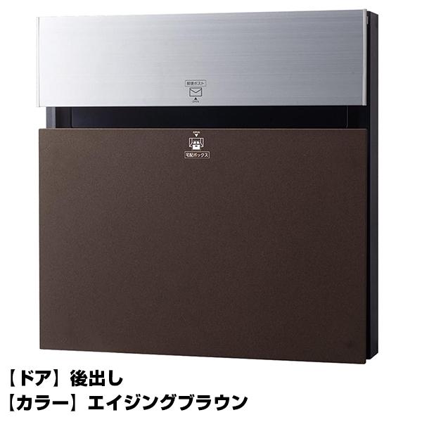 【送料無料】PANASONIC CTCR2153MA エイジングブラウン COMBO-F [宅配ボックス(後出し)]