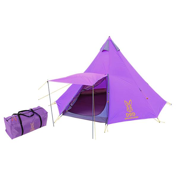 【送料無料】DOD T8-200 パープル [ビッグワンポールテント] 最大8人 おしゃれ バーベキュー 日よけ 雨よけ アウトドア キャンプ