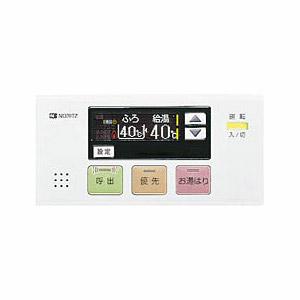 【送料無料】NORITZ RC-7507S-3 [ガス給湯器専用浴室リモコン]