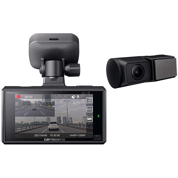 お客様の声から生まれた 新定番2カメラモデル PIONEER パイオニア VREC-DH300D 最安値 前後2カメラ ドライブレコーダーユニット carrozzeria カロッツェリア ドライブレコーダー 前後 きれいに映る GPS内蔵 夜間 記録 大きいモニター 人気 夜もきれい カメラ ドラレコ 高画質