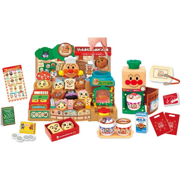 アンパンマンたちのパンを焼いて のみものを作って 送料無料でお届けします おみせやさんごっこ セガトイズ 全国一律送料無料 おのみものもいかが? ジャムおじさんのやきたてパン工場スペシャル かまどでやこう