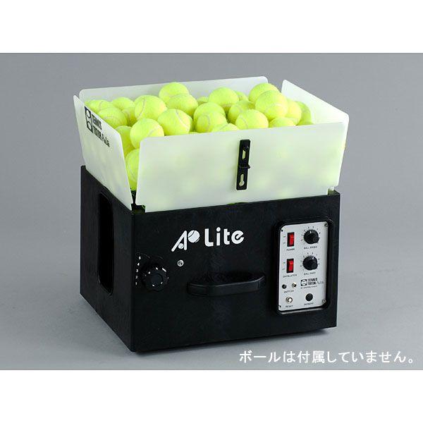 【送料無料】Tennis Tutor AP-LITE-DC ライトボールマシン [テニスマシン(内蔵バッテリーモデル・充電器付)]【同梱配送不可】【代引き不可】【沖縄・北海道・離島配送不可】テニス テニス用品 ボール出し機 球出し 弾道4種 ボール容量約125球