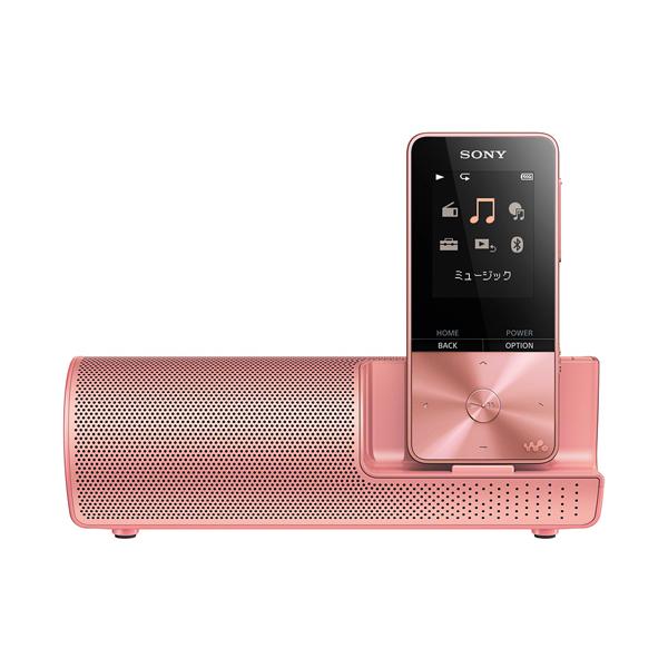 【送料無料】SONY NW-S315K-PI ライトピンク WALKMAN Sシリーズ [メモリーオーディオ (16GB) スピーカー付属モデル]
